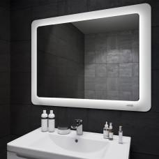 Spogulis ULTRA COSMO
